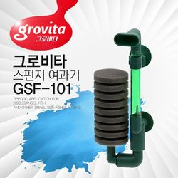 그로비타 스펀지여과기 단기 GSF-101
