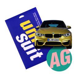 2017 BMW M4 쿠페 순정 네비게이션 저반사 슈트 2매