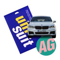 BMW 6시리즈 GT 순정 네비게이션 저반사 슈트 2매