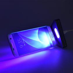 S 스마트폰살균거치대 충전하는 동안 살균하자