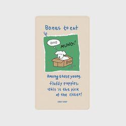box mung-beige(보조배터리)