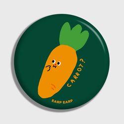 Im Carrot-green(거울)