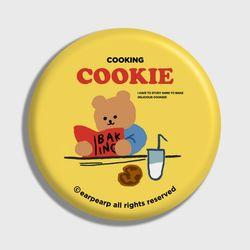 cookie bear-yellow(거울)