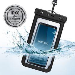 휴대폰 IPX-8등급 방수팩 P1 블랙