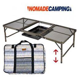 노마드 아이언메쉬 3단 BBQ캠핑테이블캠핑테이블