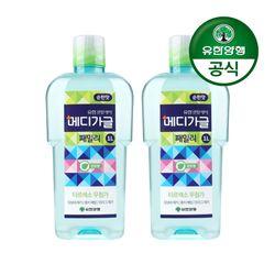 메디가글 구강청결제 1L 민트 2개