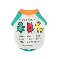 MCC Park Zoo Green