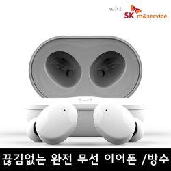 SK-TWS200 블루투스 이어폰