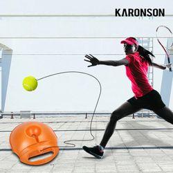 카론슨 혼자하는 솔로 테니스 용품