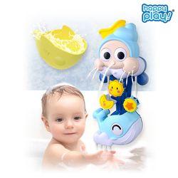목욕놀이 빙글빙글 햇님 샤워기 아기 물놀이 장난감