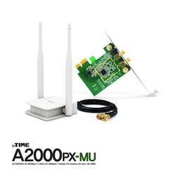 [iptime] 무선랜카드 A2000PX-MU (내장형 PCI-E2안테나(연장형))