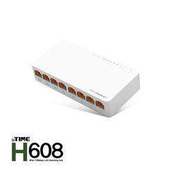 [iptime] 아이피타임 스위치허브 ipTIME H608 (8포트)