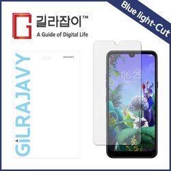 LG X6 2019 블루라이트차단 필름 2매 (후면1매 포함)