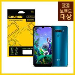 가우런 LG X6 2019 무광 후면+유광 측면 외부보호필름 2매