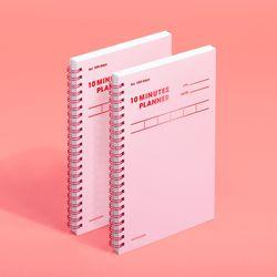 텐미닛 플래너 100DAYS 컬러칩 - 로즈쿼츠 2EA
