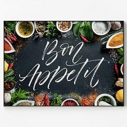 대형 메탈 카페 주방 부엌 인테리어 포스터 액자 Bon appetit