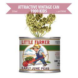 [레트로공캔] AVC-1900KIDS-S004-S-120ml LITTLE FARMER