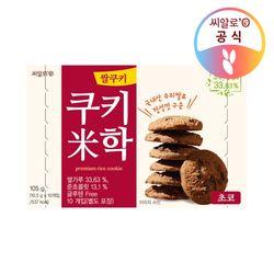 씨알로 쿠키미학 초코 (10.5g10개)