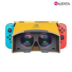 마젠타 닌텐도 스위치 VR 페이퍼 헤드셋