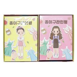 1000종이구관인형(러블리소녀스타일북)BOX(20)