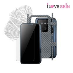 LG V50 ThinQ 듀얼스크린 지문방지액정+풀커버 카본 보호필름