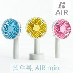 BrilL 휴대용선풍기 AIRmini 무선 미니선풍기 손선풍기