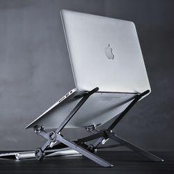 높낮이 조절 노트북 거치대 ROOST LAPTOP STAND