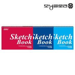 모닝 8절 전문가용 스케치북 크로키북 드로잉북 연습