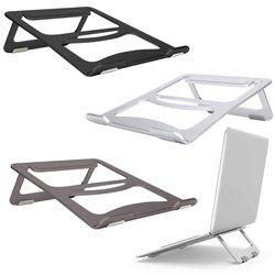 알루멘 N1 알루미늄 맥북 노트북 거치대 스탠드 접이식