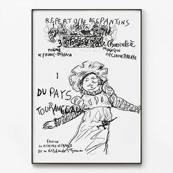 대형 메탈 드로잉 명화 그림 그래픽 디자인 액자 빈티지 no.16