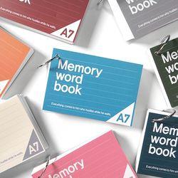 A7 메모리 링 단어장