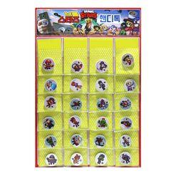1000브롤스타즈핸디톡(실버) 1판-24EA