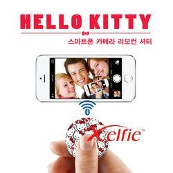 헬로키티 셀피 스마트폰 셀카 리모콘