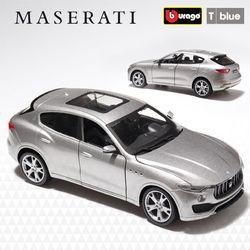 브라고 1:24  Maserati Levante 마세라티 라벤티