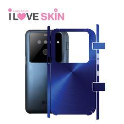 LG V50 ThinQ 듀얼스크린 메탈블루 풀커버 보호필름 LM-V500