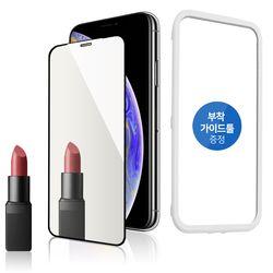 파인글로시 미러 풀커버 아이폰XS 강화유리