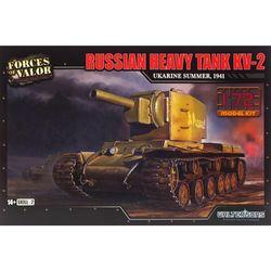 러시아 KV-2 중전차 조립킷 1941 (WTS101575KIT)