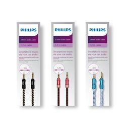 필립스 오디오 헤드폰 고음질 사운드 1.2M AUX케이블