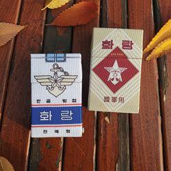 옛날담배 화랑 담배케이스 CIGARETTE CASE