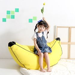 바나나 빈백 유아소파