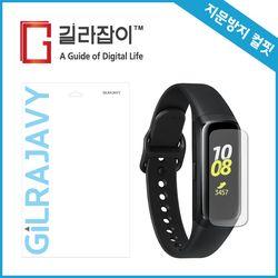 삼성 갤럭시 핏 컬핏 지문방지 액정보호필름 3매