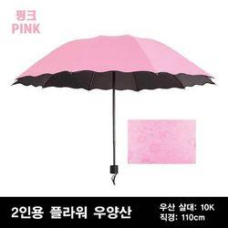 UV차단 암막코팅 3단 꽃피는 우산 플라워우양산