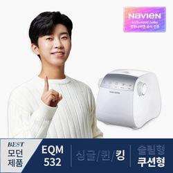 EQM532-KH 쿠션형 킹 온수매트 실속형