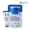 JW중외제약 10억 프리바이오틱스 프로바이오틱스 모유유산균 1통