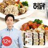 [무료배송] 허닭 곤약도시락 12팩
