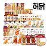 허닭 닭가슴살 소시지/스테이크/큐브/만두 골라담기