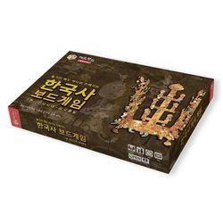 에듀보드 한국사 보드게임 1편 (선사시대-삼국통일)