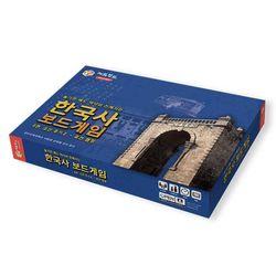 에듀보드 한국사 보드게임 4편 (조선 후기II-휴전 협정)