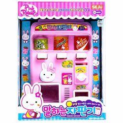 핑크래빗 말하는 자판기 색상랜덤
