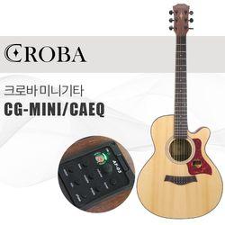 크로바 미니기타 CG-MINI-CAEQ 컷어웨이 EQ